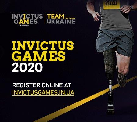 Ukraine begins selection of its national team for the Invictus Games The Hague 2020